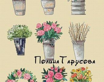 Bouquets, Flower, Flowers, Pattern, crossstitch, Hobby, handmade.cross stitch patterns, PDF,  DMC