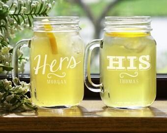 Engraved His or Hers Mason Jar Set -gfyL821671-S2