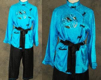 vintage 50s Asian Pajamas - Dragon Embroidered Shirt and Pants 1950s Lounge Wear Pajama Set Sz M L