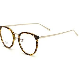 Vintage Eyeglasses Oversized Frames Tortoise