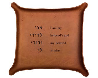 Hebrew Vows Leather Tray / Jewish Wedding Gift / Anniversary Present / Ani L'Dodi V'dodi Li / I am my beloved's and my beloved is mine