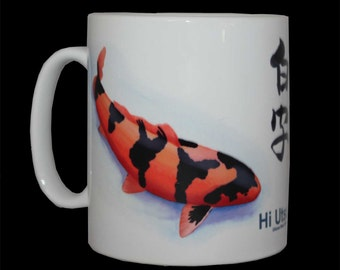 Coffee Mug Koi Carp Mug Nishikigoi Hi Utsuri Red Black Mug Japanese Handwriting Koi Birthday Present Gift Original Artwork Gift for Him