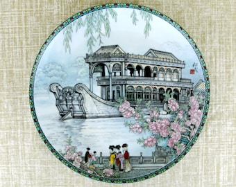 The Stone Boat Porcelain Collector Plate by Imperial Jingdezhen