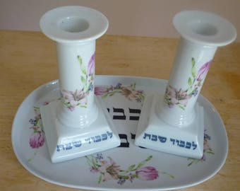 Judaica Porcelain Sabbath Candle Holders with Tray, L'chvod Shabbat, House of Prill