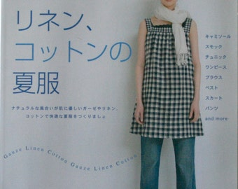 SEWING PATTERNS / happy homemade vol.3