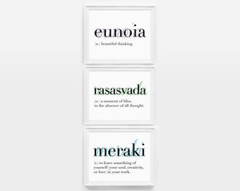 Set of 3 Prints // Wall Art Set, Words and Definitions, Dictionary Art, Modern Type, Eunoia, Meraki, Rasasvada, Office, Inspirational Art