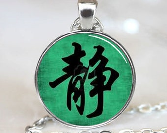 Japanese Serenity Symbol Calligraphy  Necklace  Pendant (PD0267)