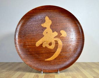 Wooden Laminate Inlaid Tray with Chinese Character Shou for Longevity Maker Mark Unknown