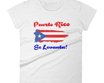 Puerto Rico Se Levanta Boricua Pride Women's t-shirt