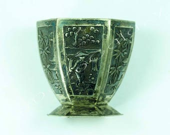 Antique Oriental Silver Cup