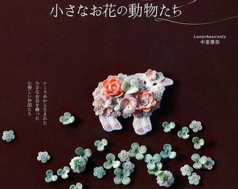 Lunarheavenly Crochet knitting yarn Book Flora Accessories Vol.2 --- Japanese Craft Book