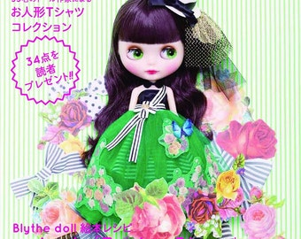 Dolly Dolly Spring 2014 Book Japanese Making Dolly * Dolly T-shirt collection Ouioui Doll