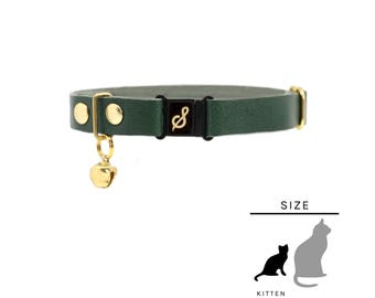 Leather Kitten Collar With Bell - Cat Collar Breakaway - Soft Cat Collar - Kitten Breakaway - Luxury Collar For Kitten - 'Emerald Green'