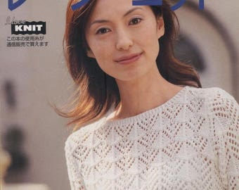 46. Ondori lace knit 2004 Japonese lace knit Knitting lacework Knitting for summer Daily knit Japonese knitting ebook