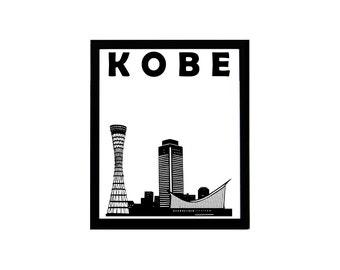 Kobe Print // Japan Print // Kobe Poster // Kobe Art // Japanese Gift // Japanese Print // Japanese Art // Boyfriend Gift // Girlfriend Gift