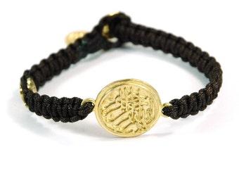 Unisex Brass Islamic Bismillah (In the name of God) Charm Bracelet on Brown Macrame Parachute Chord
