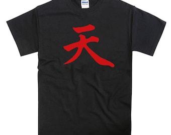 Akuma Gouki Infinity Immortal Symbol Tshirt