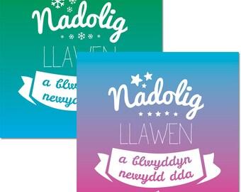 Nadolig Llawen Pack of 6 or 12 Welsh Christmas Cards. Cardiau Nadolig Cymraeg - pecyn o 6 neu 12