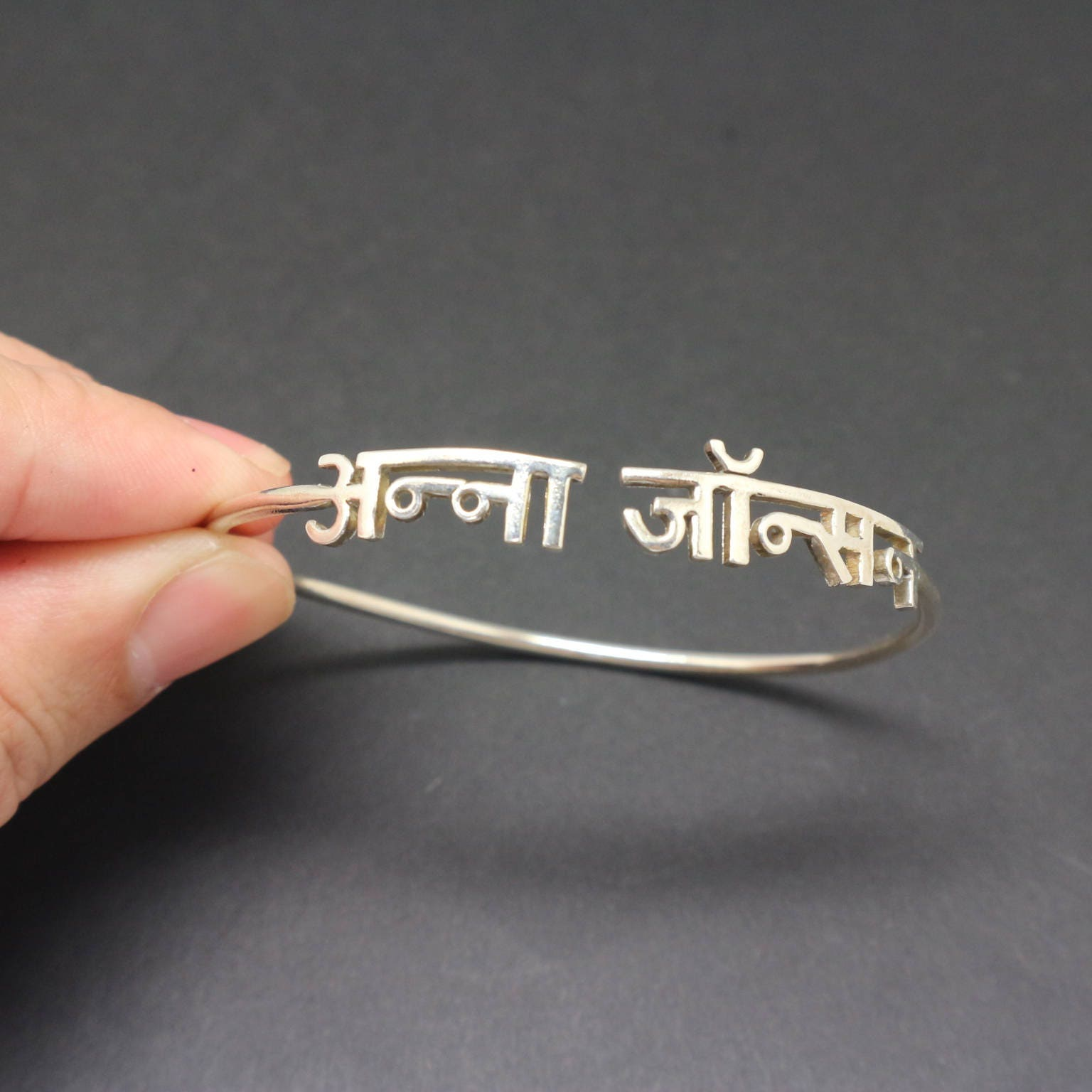 high free watches silver bangle today bracelet sterling jewelry polish mm product hindi inch overstock shipping