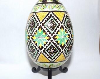 Diamond Band Pysanky Goose Egg