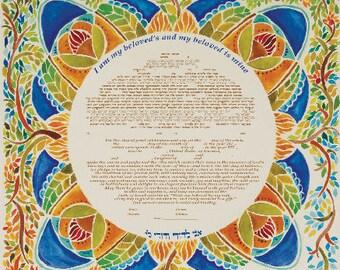 Custom Ketubah - Ketubahs - Jewish Marriage contract - wedding vows - Jewish Judaica Art Print - Four Seasons - Mandala Ketubah