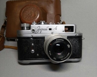 Vintage Soviet camera Zorki-4 with an Industar-26 m RARE lens
