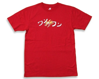 "NORA-INU ""Bark! Bark!"" Graphic Tee - RED"
