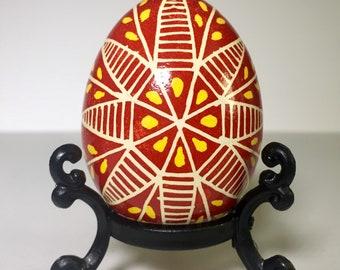 Pysanka. Ukrainian Easter Egg