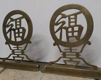 CHINESE BRASS BOOKENDS