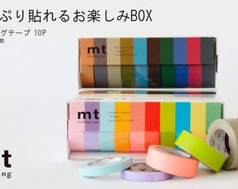 MT Washi Tape Samples Full Set (1 metre/colour) - Perfect for any planner, journaling, scrapbooking
