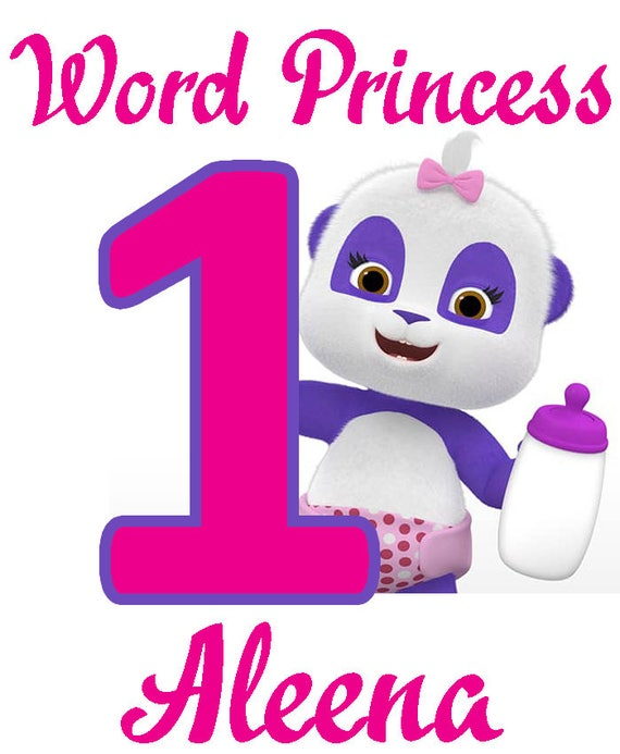Word Party Lulu 1 T Shirt Iron On Transfer Birthday