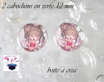 2 glass cabochons 12 mm for loop or ring miss dress pink
