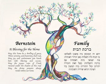 Love Tree Blessing for the Home, Hebrew English Blessing, Wedding Gift, Gift for Parents, Jewish gift, House Warming Gift, Jewish Wall Art