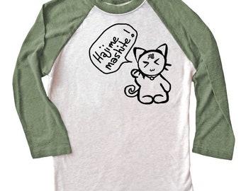 Kawaii Alpaca Shirt cute llama t-shirt animal shirt japanese long sleeve kawaii clothing cute baseball tee llama plushie alpaca harajuku Jd7Bi