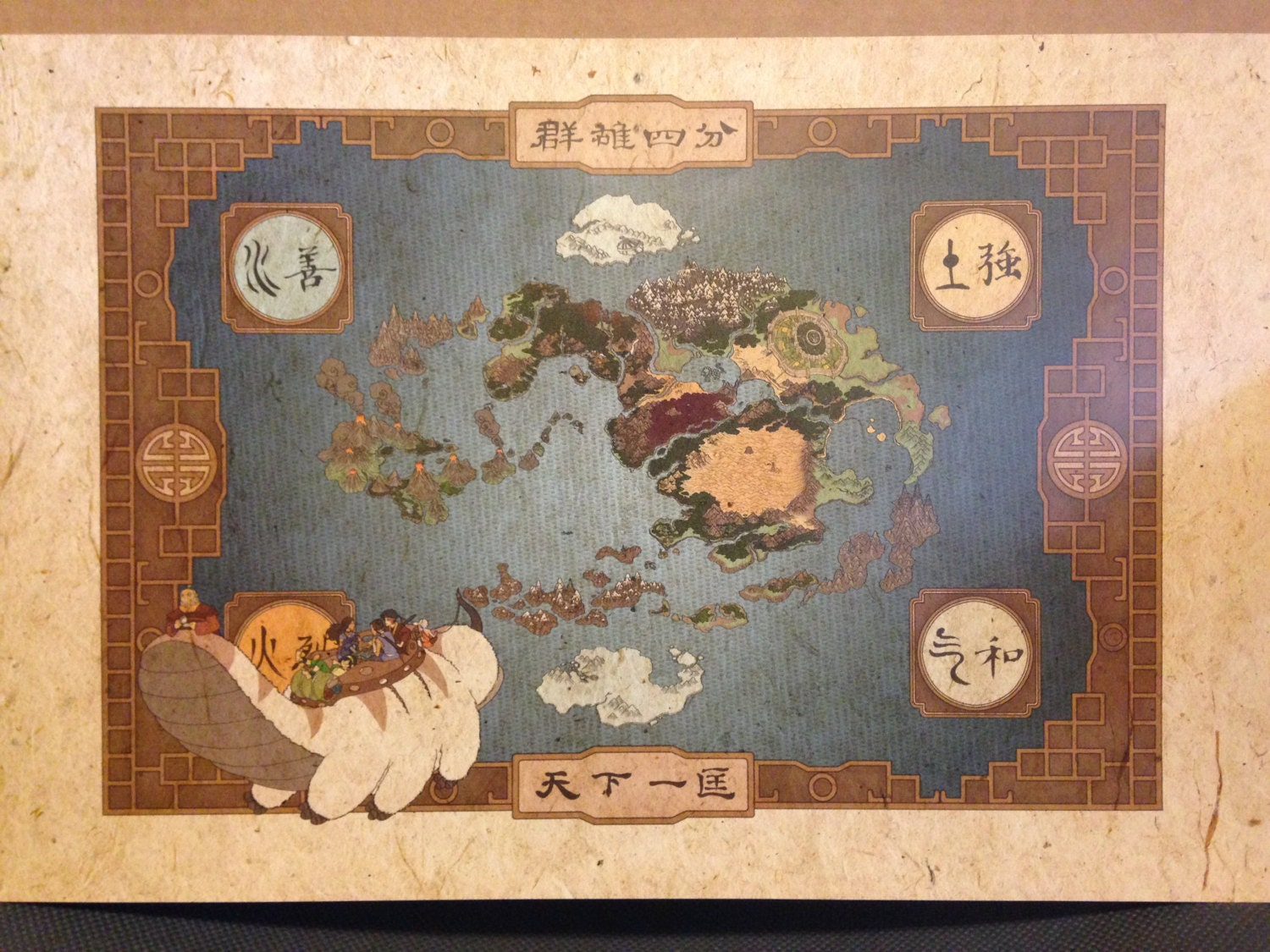 Map poster dd world map generator remc outage map avatar the last airbender world map poster gumiabroncs Images