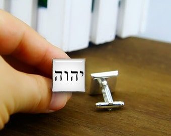 Tetragrammaton Cuff Links, Custom Round Or Square Cuff Links & Tie Clips, Hebrew Tetragrammaton Letters of Jehovah's Name, Jw Org Cuff Links