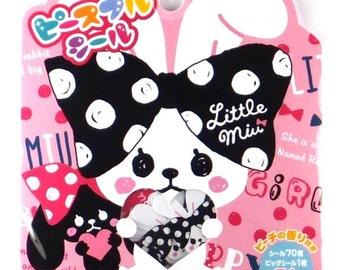 Japan Mind Wave kawaii LITTLE MIU Rabbit 71pcs stickers flake