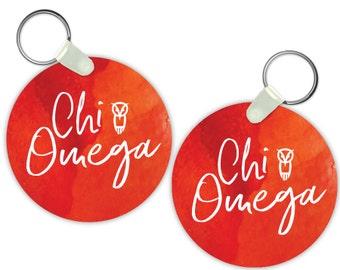 ChiO Chi Omega Watercolor Script Keychain Sorority Gift Sorority Keychain