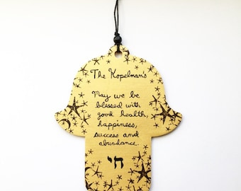 Hamsa Wall Art, Jewish Blessing, Housewarming Gift, Good Luck Gift, Thank You Gift, New Business Gift, Graduation Gift, Hamsa Hand Decor