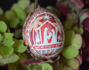 Pysanky ukrainian easter eggs supplies by ukrainianeastereggs nativity pysanka ukrainian easter egg hand decorated chicken egg shell batik wax resist method christian negle Gallery