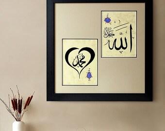Muslim Wall Decor ORIGINAL Islamic Painting, Islamic Calligraphy Home Decor, Modern Islamic Art, Islamic Wedding Gifts, Calligraphy Art