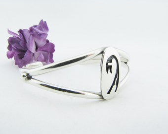 Native American Cuff Hopi Cuff Bracelet Sterling Silver Open Cuff Designer Signed By Terry Wadsworth Vintage OOAK Mother's Day Gifts For Her