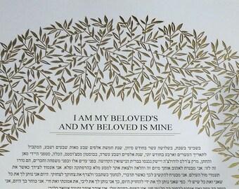 Papercut Ketubah - Interfaith Ketubah - Modern Ketubah