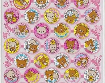 Rilakkuma Stickers - Rilakkuma Reward Stickers - Reference A5089