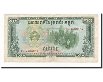 cambodia 10 riels 1987 km34 vf(20-25)