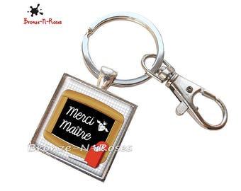 """Thank you teacher"" gift school accessory keychain"