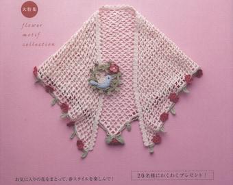 Crochet lace Crochet flower book Crochet shawl Crochet vest pattern Srawberry motif Flower motifs Chinese lace Pdf file
