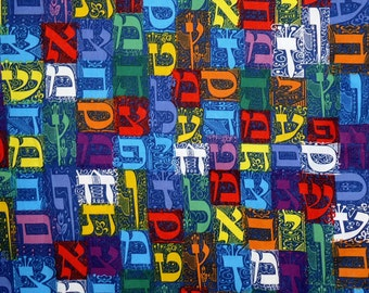 Aleph Bet Jewish Hebrew Letter Fabric on Navy