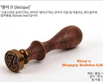Alphabet Wax Seal - A-Z for choice - 1 Wooden Handle Wax Seal