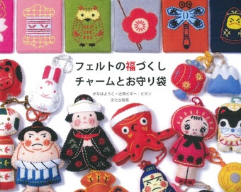 Felt blessing charm and talisman bag Japanese Craft Book felt charm Amulet bag handmade Japanese culture